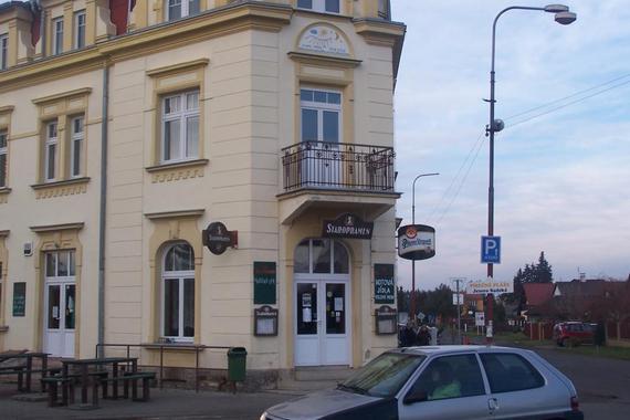 Hotel Modrá Hvězda foto 2