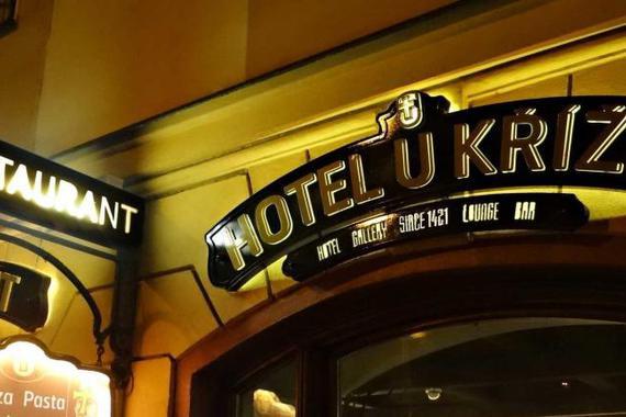 Hotel U KŘÍŽE foto 1