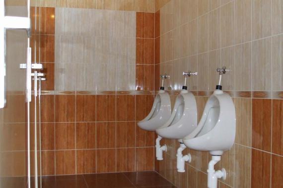 WC páni