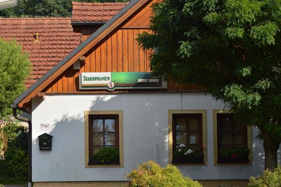 Druhý domov restaurace & penzion foto 15
