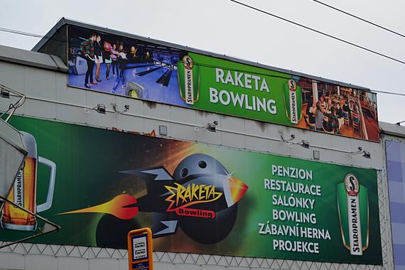 Penzion Raketa Bowling foto 25