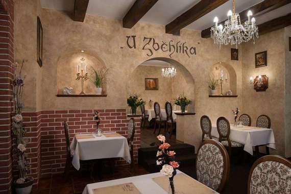 Restaurace a penzion U Zběhlíka foto 2