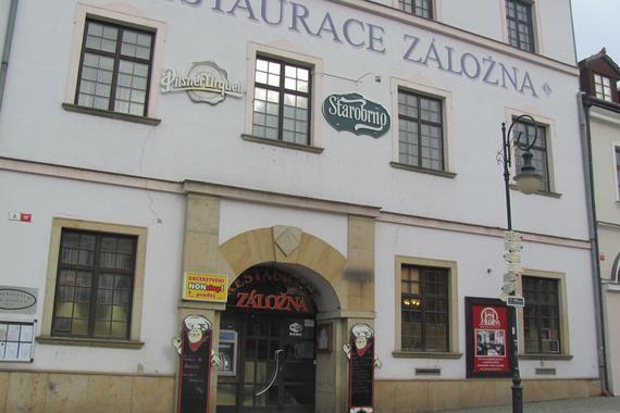 Hotel Záložna Boskovice foto 3