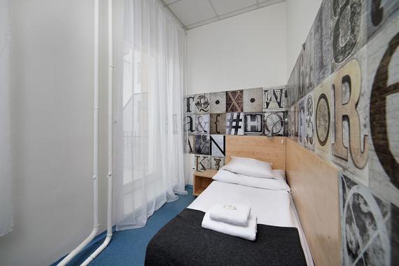 Hostel Florenc Praha foto 21