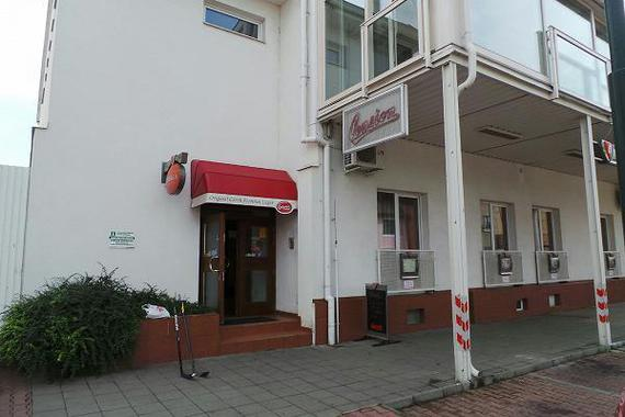 Penzion Budvarka foto 8